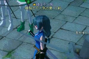 mabinogi_2008_02_03_017.jpg